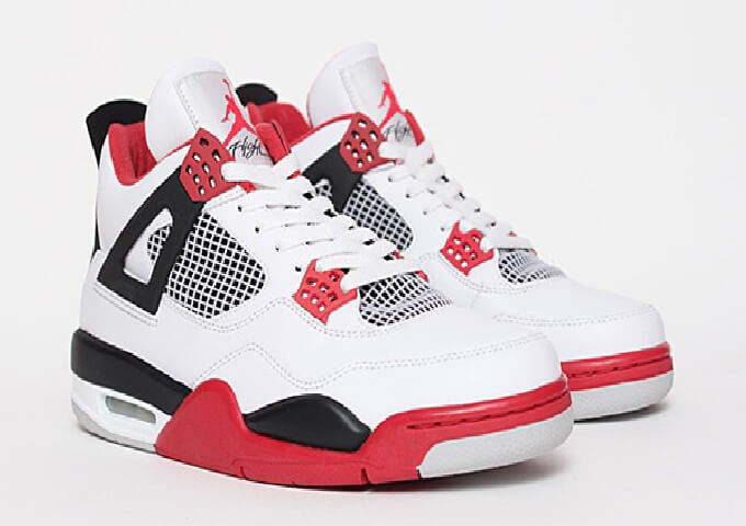 most expensive jordan 4 - Most Expensive Jordan -- You will Love to Walk