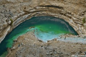 Bimmah Sinkhole Oman 300x199 - Best Places for Swimming in the World -- Natural Pools