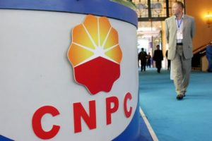 China National Petroleum Corporation 300x200 - Top Richest Corporations in the World 2019
