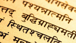 Sanskrit 300x169 - 13 + Most Difficult Languages to Learn in the World