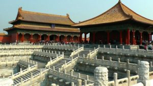 Forbidden City Beijing China 300x169 - Largest Palaces in the World : Largest Residential Palaces