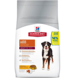 Hill's Science Diet Large Breed Dry Puppy Food 300x300 - Best Puppy Food  - Complete Guide For Large Breeds