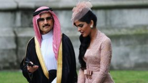 The House of Saud 300x169 - Top 15 Richest Families in the World 2020 Richest Families in History
