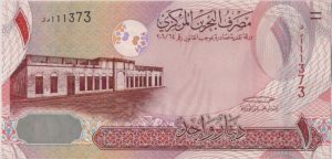 Bahrain Dinar 300x144 - Top 10 Most Valuable Currencies in the World