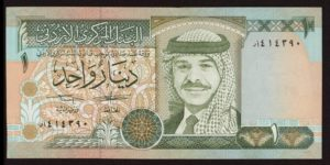 Jordanian Dinar 300x150 - Top 10 Most Valuable Currencies in the World