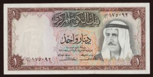 Kuwaiti Dinar 300x152 - Top 10 Most Valuable Currencies in the World