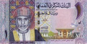Omani Rial 300x153 - Top 10 Most Valuable Currencies in the World